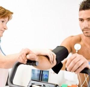 Savremeni tretman srčane disfunkcije