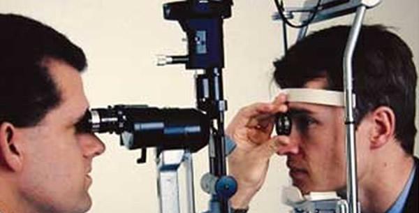 Oftalmoskopija