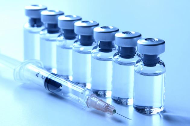Vakcina za prevenciju srčanog udara