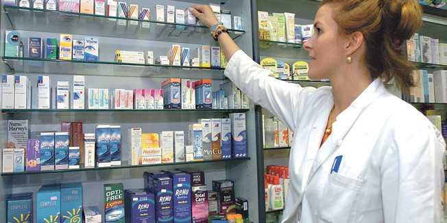 Cijena lijeka
